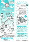 20090505_jido