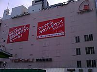 20130324_123632_2