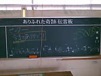 20130330_150503