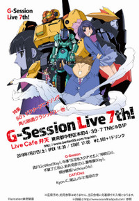 Gsession7